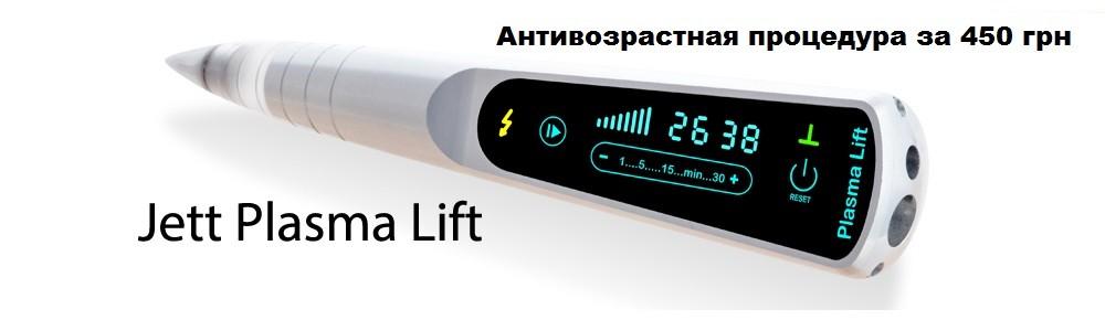 Антивозрастная процедура в Кировограде