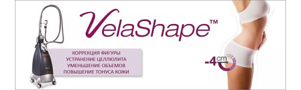 Velashape в Кропивницком